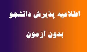 شرایط ثبت نام کربلا مهاجرین qazvin.karbalaeian.com - سامانه ثبت نام کربلا - Site - Qazvin Karbalaeian